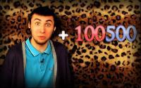 +100500 - русскоязычное шоу