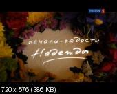 http://i27.fastpic.ru/thumb/2011/0903/05/efff76449f3c259400236492c5bad905.jpeg