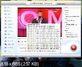 Plato DVD Ripper Professional 12.09.01 (2011)