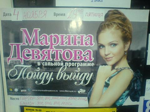 http://i27.fastpic.ru/thumb/2011/0905/6e/819a27e943be41ec7e8591799d66156e.jpeg