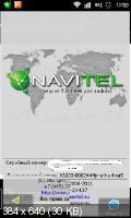 Navitel 5.0.2.703 Android Full/Repack (10.09.11) Мультиязычная версия