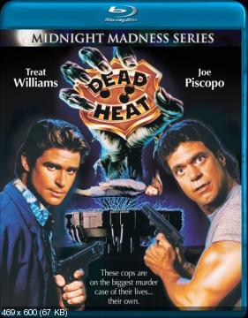 Мертвая жара / Мертвый полицейский / Смертельная ярость / Dead Heat (1988) BDRemux