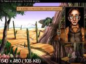 Al Emmo and the Lost Dutchman�s Mine / �� ���� � ��������� ������� �����