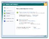 ESET NOD32 Antivirus & Smart Security 5.0.93.7 Final (2011)