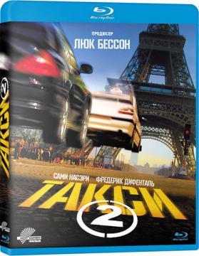 Такси 2 / Taxi 2 (2000) Blu-ray 1080p