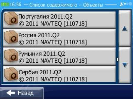 IGO Q2 Europe building phoneme [ v. igo8, 19.09.11, ML RUS, Europe ]