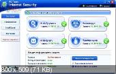 PC Tools Internet Security 2011 8.0.0.662 (2011)