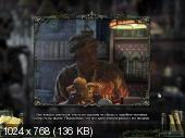 Mystery Case Files 7: 13th Skull Коллекционное издание (PC/2011/RU)