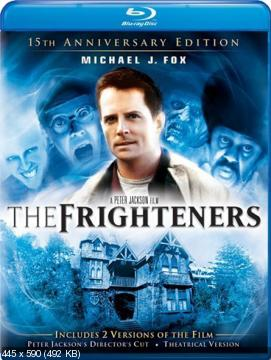 Страшилы  / The Frighteners (1996) WEB-DL 1080p | Open Matte