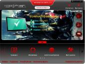 Kaspersky Internet Security 2012 12.0.0.374 a.b.c.d Final Rus + Скин Crysis 2