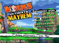 Worms: Ultimate Mayhem (2011/RUS/Repack)