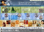 Полное собрание уроков и энциклопедий от Кирилла и Мефодия (2004-2012)