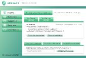 Антибаннер AdGuard 5.0 (База v.1.0.4.28)