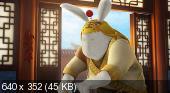 Кунг-фу Кролик / Tu Xia Chuan Qi (2011) DVDRip(1400Mb+700Mb)