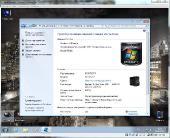 Windows 7 Ultimate (x86) Service Pack 1 Dark Сity(Доработанная) 4.10.2011 [Русский,английский] Скачать торрент