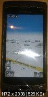 Navitel 5.0.3.1565 для Смартфонов OS Bada плюс Карта Украины (11.10.11) Русская версия