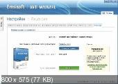 Emsisoft Anti-Malware 6.0.0.40 / ML / Русский / 2011 Скачать торрент