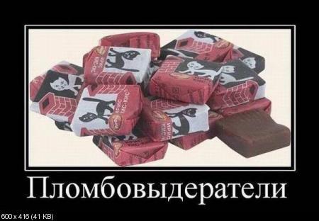 """Демотиваторы """"Тысяча"""" (октябрь 2011)"""
