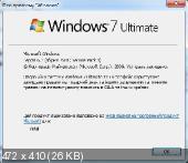 Microsoft Windows 7 with SP1 Updated 12.05.2011 [MSDN] - Оригинальные Украинские образы (Все редакции) [UKR] Скачать торрент