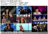 Mam Talent [S04E07] HDTV XviD