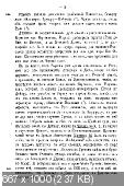 http://i27.fastpic.ru/thumb/2011/1022/4d/e7457181e9bb182f8ccf674f7aa83d4d.jpeg