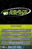 Ben 10 Galactic Racing [USA] [NDS]