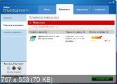 Uniblue DriverScanner 2011 v 4.0.3.4 (2011)