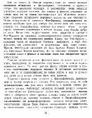 http://i27.fastpic.ru/thumb/2011/1027/f4/12f6526a70f9281fcc37e14871e129f4.jpeg