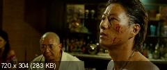 Ниндзя-убийца / Ninja Assassin (2009) HDRip / 1.45 Gb [Лицензия]