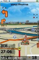 iGO primo app 2.1 Россия,Украина,Англия,ОАЭ (01.11.11) Многоязычная версия