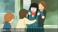 Kimi ni Todoke / Дотянуться до тебя ТВ-2 [01 - 12 из 12] 720p