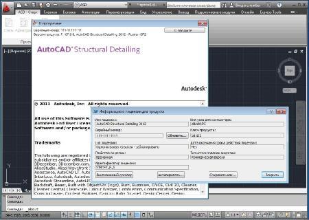 Autodesk AutoCAD Structural Detailing 2012 [ SP2, x86 + x64, RUS/ENG (AIO) 2011 ]