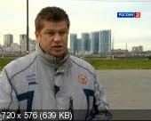 чемпионы россии по футболу