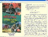 Сборник произведений: Алексей Фомичев (2004-2011) FB2