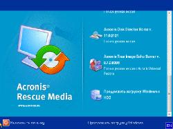 Acronis BootCD Collection 2011 v1.3.1 Lite [2011, RUS]