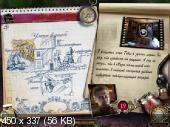 Священные легенды. Тамплиеры / Hallowed Legends: The Templar (2011/RUS)
