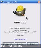 GIMP 2.7.3.0 Portable [RuS + Multi] + Книги по работе с Gimp