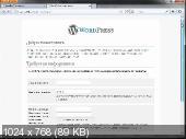 Видеокурс по рисованию сайта с нуля, его верстки и установки на WordPress (2011)