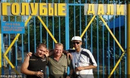 Фото приколы по-русски (2011/ штук)