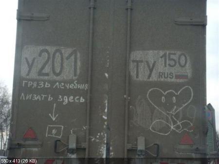 Фотоприколы дня 07.12.2011