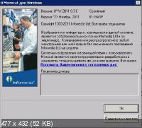 Microcat Hyundai 2011/10 (23.11.11) ������������ ������