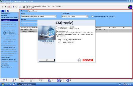 Bosch ESI tronic [ v.20.11.1, DVD - 1.2.3, 2011 ]