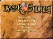 DarkStone / Камень Тьмы (PC/RUS)