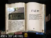 Без вести пропавшие. Мистический детектив. Коллекционное издание (2011/RUS)