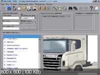 Scania Multi 6.8.2.0 05.2011 (27.11.11) Русская и Английская версии