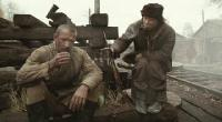 Край (2010) DVDRip