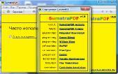 Sumatra PDF 1.9.0 Final RePack