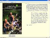 Биография и сборник произведений: Андрей Плеханов (1998-2011) FB2