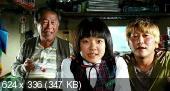 Вторжение динозавра / Gwoemul / The Host (DVDRip/745)