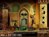 Лабиринт султана / Sultan's Labyrinth (2011/RUS)